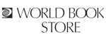 World Book Promo Codes January 2017