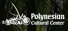 Polynesian Cultural Center Coupons May 2021